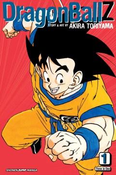 Dragon Ball Z (Vizbig Edition) Vol. 1